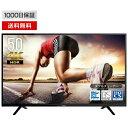 テレビ 4K 50インチ 50型 4K対...