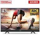 テレビ 43型 43インチ 4K対応 液晶テレビ 送料無料 ...