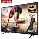 テレビ 50型 4K対応 液晶テレビ 4K 50インチ メーカー1,000日保証 HDR対応 地デジ・BS・110度CSデジタル 外付けHDD録画機能 ダブルチューナー maxzen マクスゼン JU50SK04