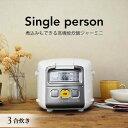 炊飯器 3合 タイガー JAI-R551 ホワイト 炊きたて...
