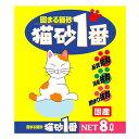 ショッピング猫砂 猫砂1番 8L 猫用 鉱物系 ペット用品