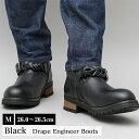 ショッピングエンジニア glabella GLBB-029-BK-M ブラック [ドレープ エンジニアブーツ Mサイズ 26.0〜26.5cm] メーカー直送