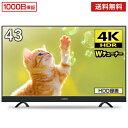 【1000円OFFクーポン配布中】テレビ 43型 43インチ...
