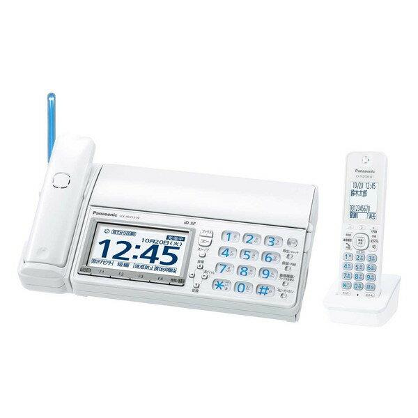 【送料無料】PANASONIC KX-PD715DL-W ホワイト おたっくす [デジタルコードレス普通紙FAX(子機1台)]