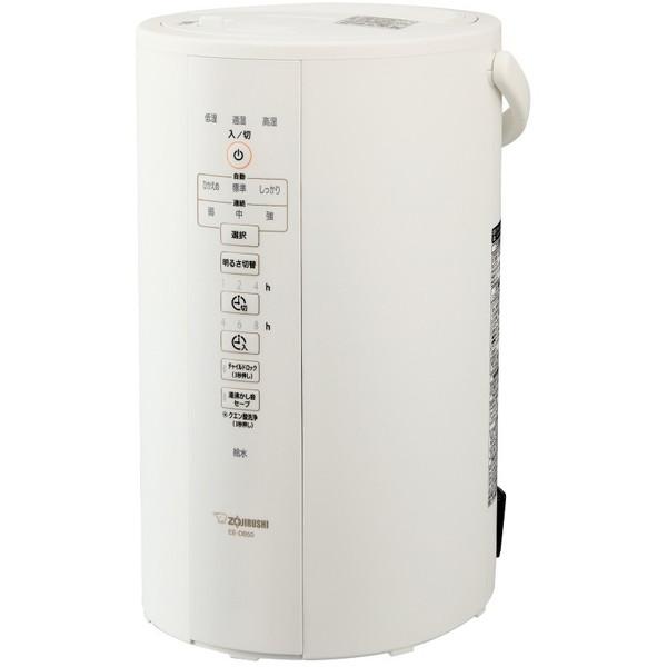 象印 加湿器 4L スチーム式 (木造8畳まで/プレハブ洋室13畳まで) 大容量 蒸気 加湿 シンプル フィルター不要 お手入れ 安心 簡単 チャイルドロック 煮沸式 おしゃれ 除菌 ホワイト EE-DB50-WA EEDB50