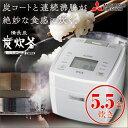 【送料無料】炊飯器 5.5合 5合 IH 三菱 白 ホワイト...