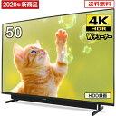 テレビ 50型 4K対応 液晶テレビ 4K 50インチ メーカー1,000日保証 HDR対応 地デジ・BS・110度CSデジタル 外付けHDD録画機能 ダブルチューナー maxzen マクスゼン JU50SK04 大型テレビ レビューCP500m