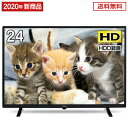 テレビ 24型 液晶テレビ メーカー1,000日保証 24インチ 24V 地上・BS・110度CSデジタル 外付けHDD録画機能 HDMI2系統 VAパネル maxzen マクスゼン J24SK04