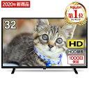 テレビ 32型 液晶テレビ スピーカー前面 メーカー1,000日保証 TV 32インチ 32V 地上 BS 110度CSデジタル 外付けHDD録画機能 HDMI2系統 VAパネル 壁掛け対応 maxzen マクスゼン J32SK03 レビューCP500m