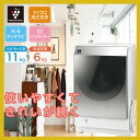 【送料無料】【標準設置料金込】洗濯乾燥機 ドラム式 (洗濯1...