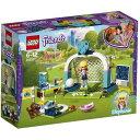 LEGO レゴフレンズ ステファニーのサッカーパーク 413...