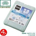 【4個セット】保冷剤 保冷パック まとめ買い ロゴス(LOGOS) 倍速凍結・氷点下パックXL No.81660642 R16AH006
