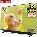テレビ 50型 4K対応 液晶テレビ 4K 50インチ メーカー1,000日保証 HDR対応 地デジ・BS・110度CSデジタル 外付けHDD録画機能 ダブルチューナー maxzen マクスゼン JU50SK04 大型テレビ レビューCP7000