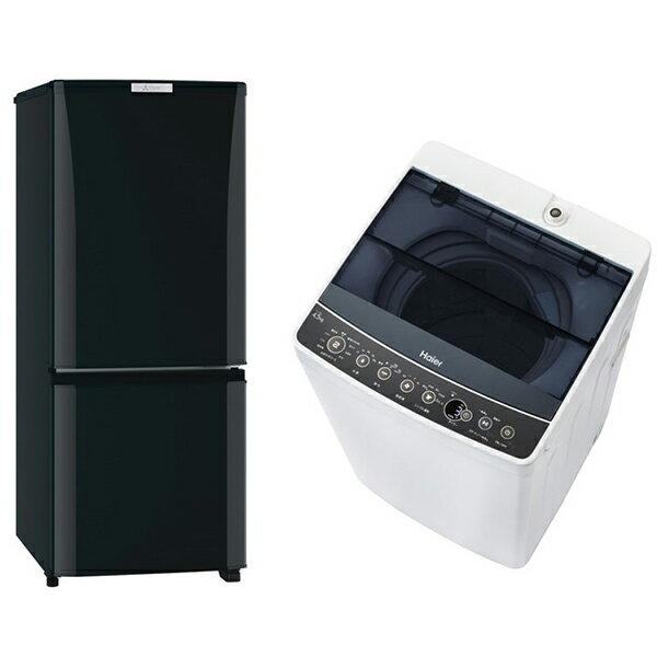 【送料無料】a-price限定! 新生活 家電セット おすすめ2点セット 新品 [冷蔵庫・洗濯機] MR-P15C-B + JW-C45A-K