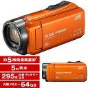 【送料無料】JVC (ビクター) GZ-RX600-D オレ...