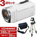 【送料無料】JVC (ビクター/VICTOR) GZ-F100-W (32GBビデオカメラ) + K...