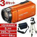 【送料無料】JVC (ビクター) GZ-RX600-D (6...