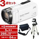 【送料無料】JVC (ビクター) GZ-RX600-W (64GBビデオカメラ) + KA-1100 ...
