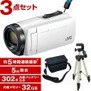 【送料無料】JVC (ビクター/VICTOR) GZ-R470-W (32GBビデオカメラ) + K