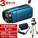 【送料無料】JVC (ビクター) ビデオカメラ 64GB 大...
