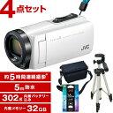 【送料無料】JVC(ビクター) ビデオカメラ 32GB 大容...