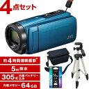 【送料無料】JVC(ビクター) ビデオカメラ 64GB 大容...