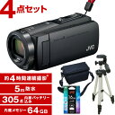 JVC(ビクター) ビデオカメラ 64GB 大容量バッテリー...