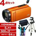 【送料無料】JVC GZ-RX670-D サンライズオレンジ...