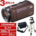 【送料無料】JVC(ビクター) GZ-R300-T ブラウン...