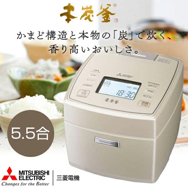 【送料無料】MITSUBISHI NJ-VW108-W 白和三盆 本炭釜 [IHジャー炊飯器 (5.5合炊き)]