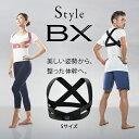 【送料無料】スタイルビーエックス MTG Style BX ブラック Sサイズ 猫背 姿勢 矯正 サポーター