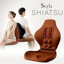 【送料無料】スタイルシアツ MTG Style SHIATS...