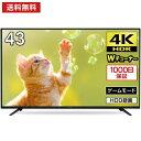 マクスゼン液晶テレビシリーズは国産の映像チップを採用 高品質のパネルにより、高い映像技術をリアルに再現。 40インチ 40型 4Kテレビ