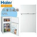 【送料無料】冷蔵庫 一人暮らし 小型 新生活 85l ハイア...