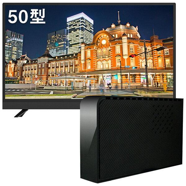 【送料無料】maxzen J50SK03 外付けハードディスク(500GB) セット [50V型 地上・BS・110度CSデジタルフルハイビジョン液晶テレビ]