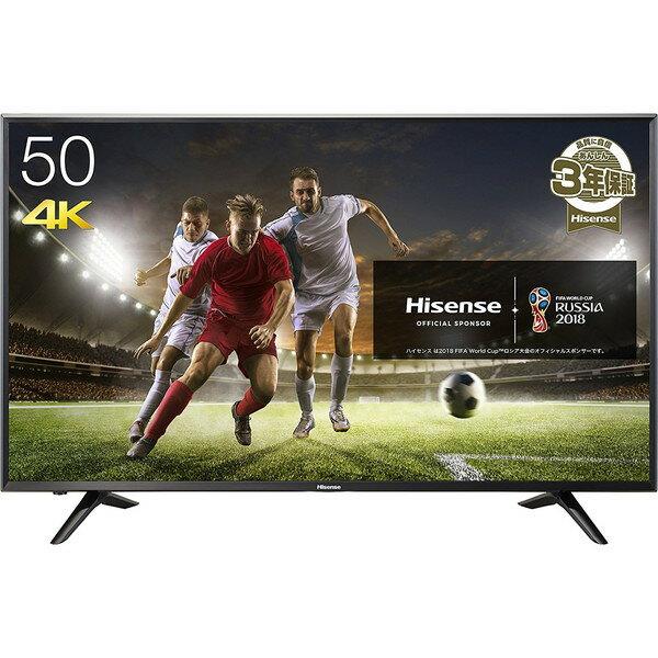 【送料無料】Hisense HJ50N3000 [50V型 地上・BS・110度CSデジタル 4K対応 液晶テレビ 4K ダブルチューナー Wチューナー 50インチ 外付けHDD 3波] メーカー3年保証付