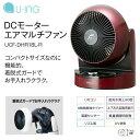 【送料無料】ユーイング UCF-DHR18L-R ざくろレッ...