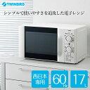 【送料無料】TWINBIRD DR-D419W6 ホワイト ...