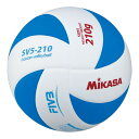 MIKASA SV5-210-WBL [レッスンバレーボール5号5号 EVA 約210g 白/青]