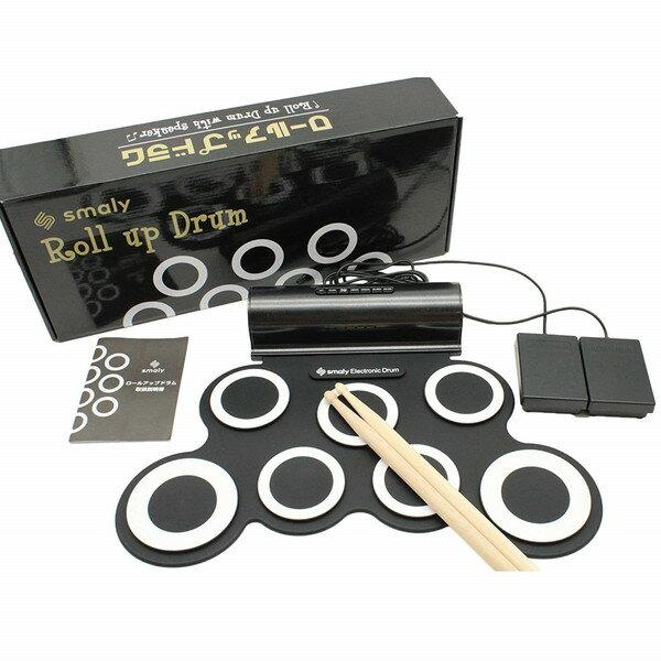送料無料Smaly(スマリー)電子ドラムロールアップドラム(スピーカ搭載)フットペダル/コンパクト/