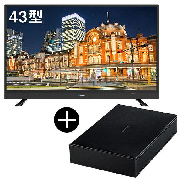 【送料無料】maxzen J43SK03 + 録画用USB外付けハードディスク(1TB)セット [43V型 地上・BS・110度CSデジタルフルハイビジョン液晶テレビ]