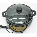 電気グリル鍋 2.8L 3〜4人用 着脱式深鍋プレート フッ素加工 お手入れ簡単 鍋パーティー ヒロコーポレーション HG-135