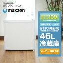300円OFFクーポン 冷蔵庫 小型 1ドア 一人暮らし 4...