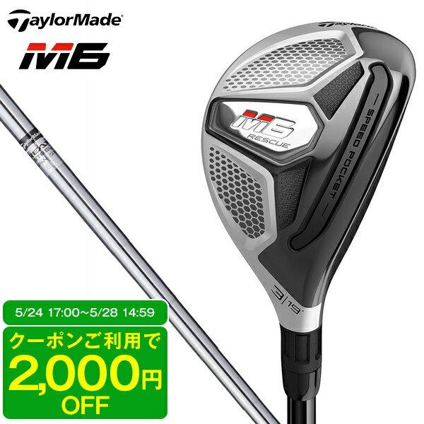 送料無料テーラーメイドM6レスキュー2019年モデルREAX85JPスチールシャフト 5S日本正規品