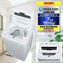 【送料無料】【予約販売】洗濯機 7kg 全自動洗濯機 一人暮...