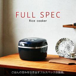 (レビューを書いてプレゼント!実施商品〜1/28まで) タイガー <strong>炊飯器</strong> もち麦 健康 TIGER JPC-A101-KA ブルーブラック 炊きたて [圧力IH炊飯ジャー(<strong>5.5合</strong>炊き)] JPCA101KA