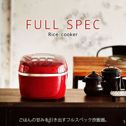 (レビューを書いてプレゼント!実施商品〜1/28まで) タイガー <strong>炊飯器</strong> もち麦 健康 TIGER JPC-A101-RC カーマインレッド 炊きたて [圧力IH炊飯ジャー(<strong>5.5合</strong>炊き)] JPCA101RC
