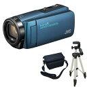 ビデオカメラ JVC GZ-R480-A ネイビーブルー KA-1100 三脚 & バッグ 付きおすすめセット 長時間録画 Everio R ( エブリオ ) 防水 旅行 卒業式 入学式 卒園 入園 結婚式 出産 成人式 小型 小さい