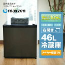 【あす楽】冷蔵庫 小型 1ドア ひとり暮らし 一人暮らし 4...