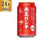 サントリー 赤玉パンチ 缶 350ml ×24